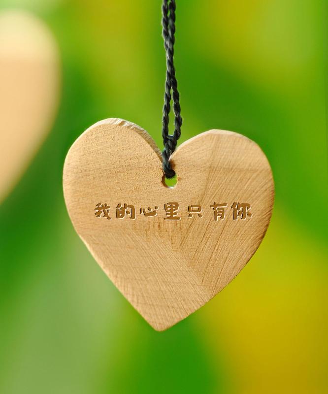 心型木头挂坠刻字