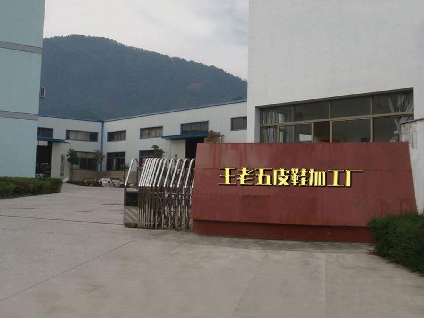 工厂大门写字