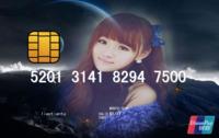 要账神器,专属银行卡定制