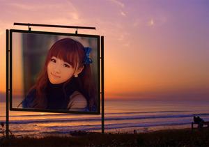 海边夕阳幕布合成