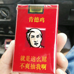 恶搞香烟盒
