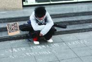 路边乞讨写字