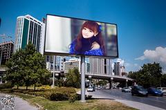 城市街边广告牌照片合成