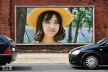 路边墙上广告牌照片合成