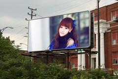 街头广告牌照片合成