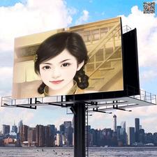 城市广告牌图片在线合成