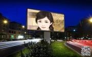 夜色下的路边广告牌照片合成