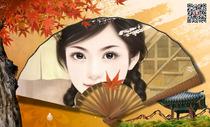中国风古典折扇照片合成
