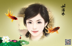 中国风锦鲤荷叶水波纹照片合成