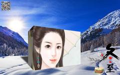 冬至节气照片合成