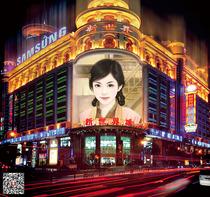 上海新世界城荧幕照片合成