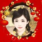福字腊梅节日头像制作