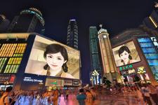 重庆解放碑步行街夜景合成