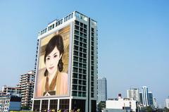 楼房墙面广告照片合成