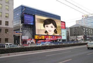 路边商场广告牌