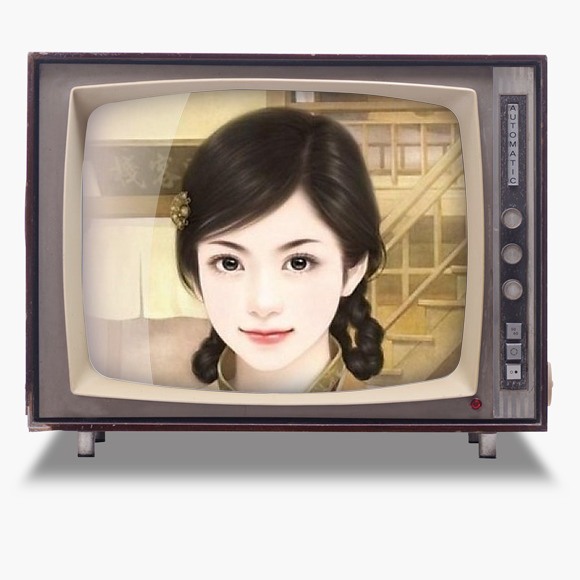 怀旧电视机