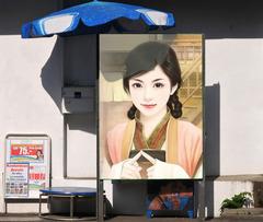 遮阳伞下的广告牌