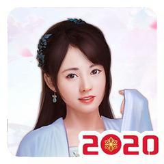 2020头像