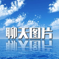 姓氏头像(海平面)