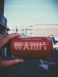 可乐瓶写字